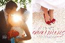 Martha Wedding 1