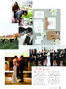 marthastewart north carolina wedding-4-web