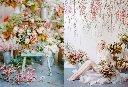 RYALE_Tulipina_Spring_4